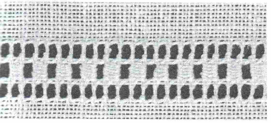 Фрагмент мережки, виконаний